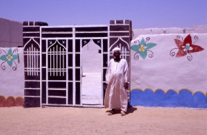 Sudan, portale