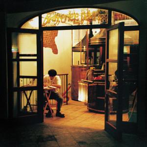 Foto d'epoca di Teo e il suo pub