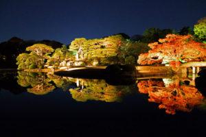 Giapponekouyouteien